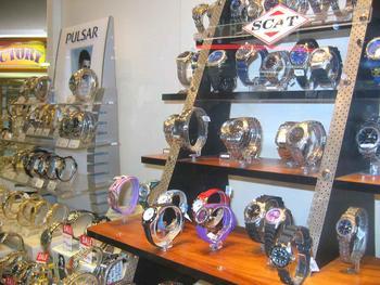 Jewellers - Retail Listing